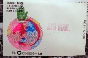 1984-02-01 Shimamoto no 1 002 copy